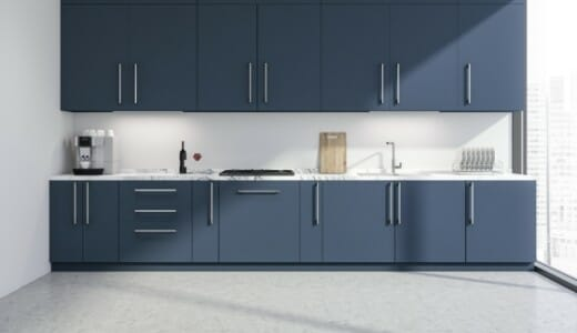 An image of a stylish modern blue coloured kitchen